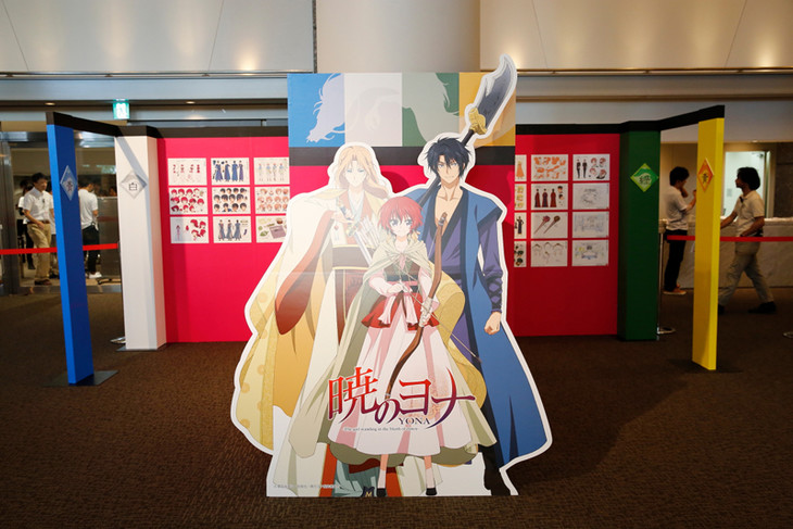 「暁のヨナ」展示スペースの様子。