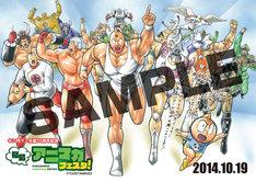 嶋田隆司がサインを入れる「キン肉マン」と「福島アニマガフェスタ!」コラボ用紙のサンプル。