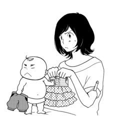 坂井恵理の読み切り「父をそだてる」カット
