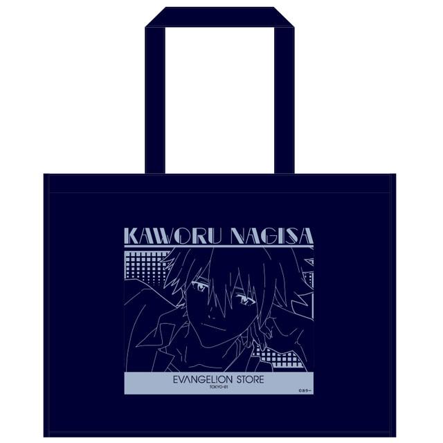 10月3日に発売される不織布バッグ(カヲル)。(c)カラー