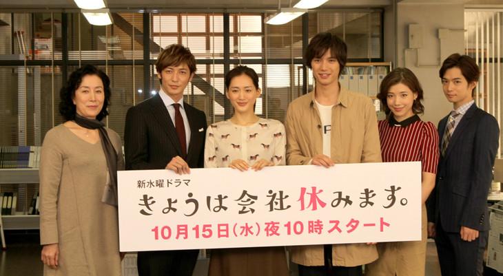 (左から)高畑淳子、玉木宏、綾瀬はるか、福士蒼汰、仲里依紗、千葉雄大。