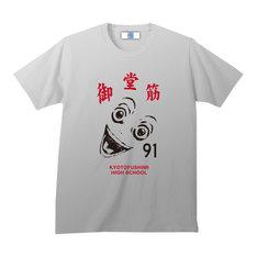 「弱虫ペダル 特製Tシャツ 御堂筋翔ver. 【アッシュ】」
