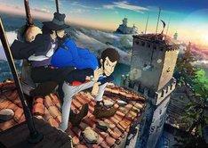 アニメ「ルパン三世」新シリーズのキービジュアル。原作:モンキー・パンチ(c)TMS