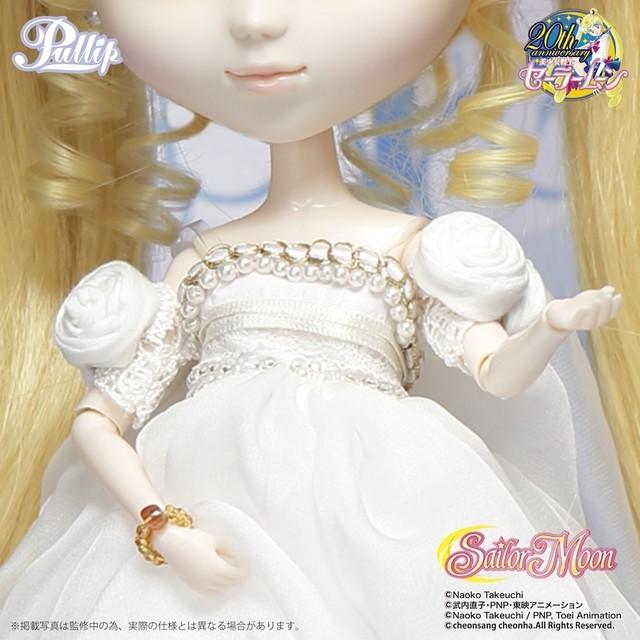 「プーリップ/プリンセス・セレニティ(プレミアムバンダイ限定版)」