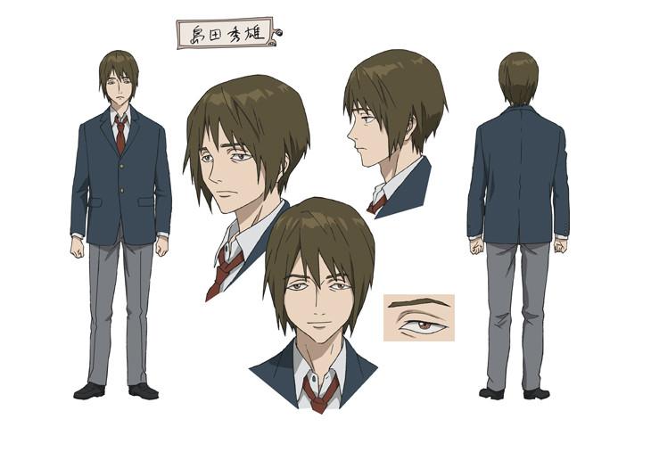 島田秀雄(CV:石田彰)キャラクター設定画 (c)岩明均/講談社・VAP・NTV・4cast