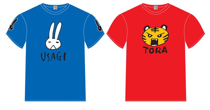 左から「今泉『USAGI』Tシャツ」、「鳴子『TORA』Tシャツ」。
