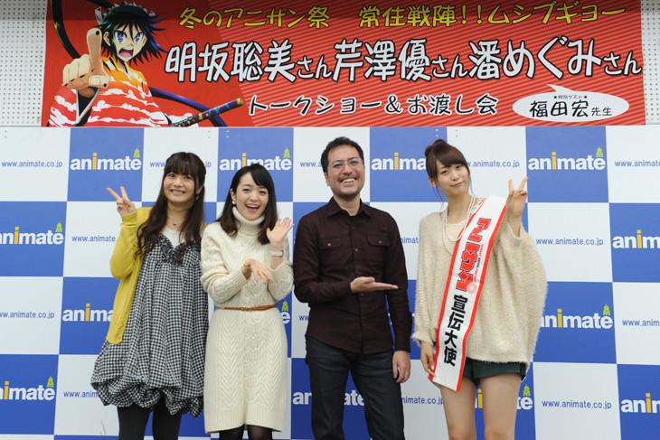 左からお春役の明坂聡美、蟲奉行役の潘めぐみ、福田宏、天間役の芹澤優。