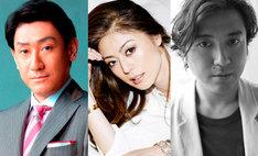ドラマ「ウロボロス」の出演陣。左から中村橋之助、武田久美子、ムロツヨシ。