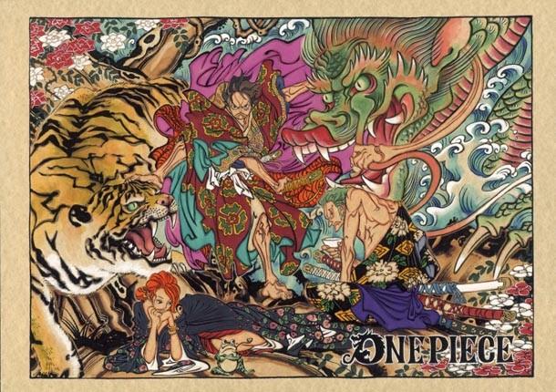「ONE PIECE」のカット。(c)尾田栄一郎/集英社