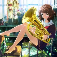 TVアニメ「響け!ユーフォニアム」のキービジュアル。(c)武田綾乃・宝島社/『響け!』製作委員会