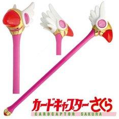 「カードキャプターさくら 1/1封印の杖」価格は1万2960円。(c)CLAMP・ST・講談社/NHK・NEP