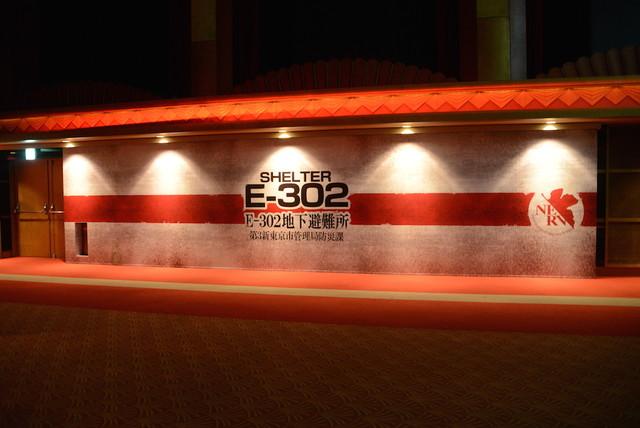 「エヴァンゲリオン・ザ・リアル 4-D」の内部。