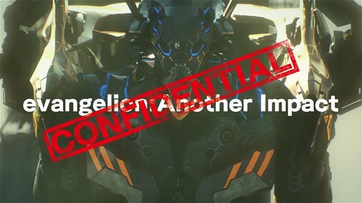 「evangelion:Another Impact(Confidential)」の予告編映像より。(c)nihon animator mihonichi LLP. (c)カラー