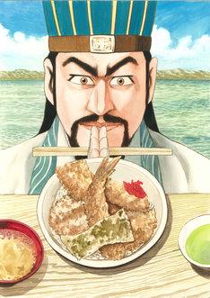 「食の軍師」のカット。(c)久住昌之・和泉晴紀/日本文芸社