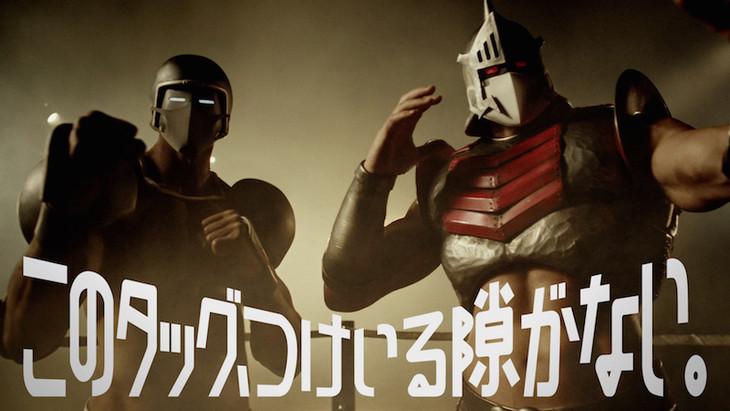 テレビCM「超人師弟コンビ篇」より。(c)ゆでたまご