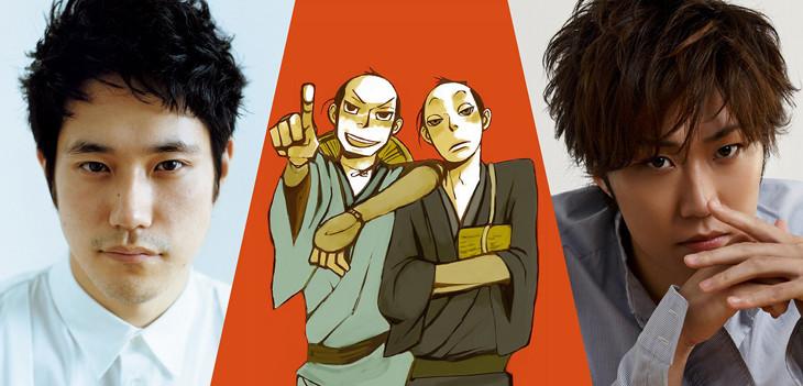 ドラマ「ふたがしら」キービジュアル (c)オノ・ナツメ/小学館 (c)2015 WOWOW/ホリプロ