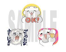 「アルパカかあさん」LINEスタンプのサンプル。(c)Tomoko Mitani (AKITA PUBLISHING) 2014