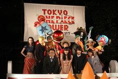 セレモニーには「ONE PIECE LIVE ATTRACTION」の出演者も登場した。(c)尾田栄一郎/集英社・フジテレビ・東映アニメーション(c)Amusequest Tokyo Tower LLP