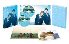 映画「アオハライド」のBlu-ray&DVD豪華版 (c)2014映画「アオハライド」製作委員会