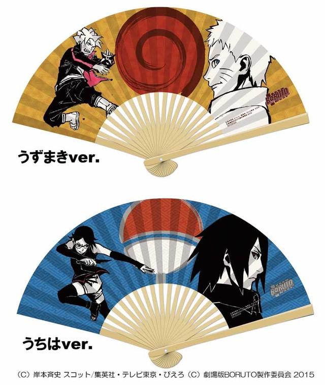 「BORUTO-NARUTO THE MOVIE-」劇場前売り券に特典として付属する「彩色墨画扇子」。(c)岸本斉史 スコット/集英社・テレビ東京・ぴえろ (c)劇場版BORUTO製作委員会 2015