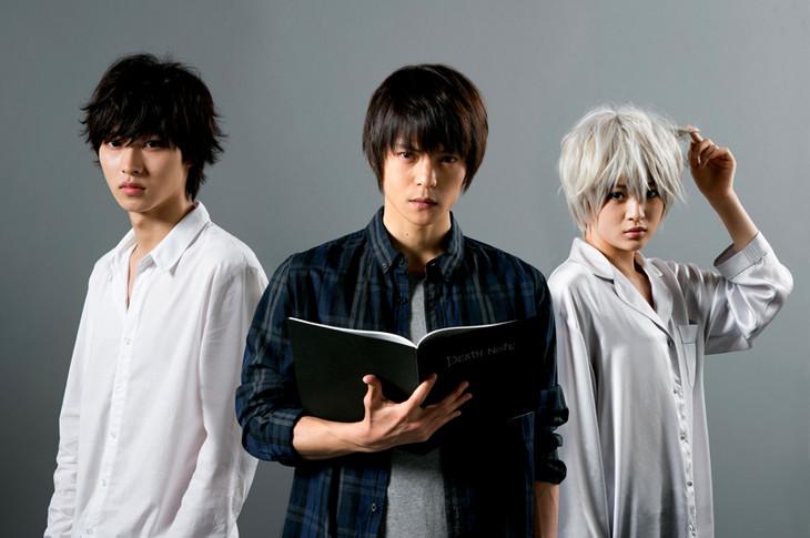 (左から)山崎賢人扮するL、窪田正孝扮する夜神月、優希美青扮するニア。