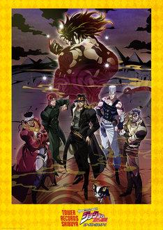 「ジョジョの奇妙な冒険」とタワーレコード渋谷店のコラボレーションのイメージ。(c)荒木飛呂彦&LUCKY LAND COMMUNICATIONS/集英社・ジョジョの奇妙な冒険 SC 製作委員会