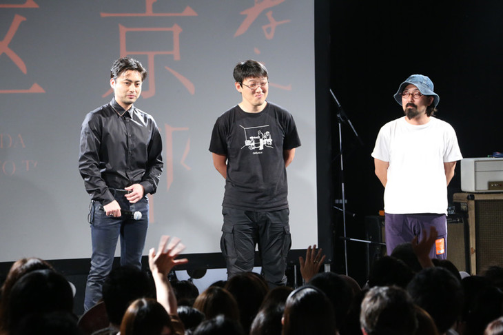イベントの様子。左から山田孝之、松江哲明、山下敦弘。