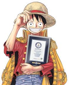 ギネス世界記録認定を記念した尾田栄一郎による描き下ろしイラスト。(c)尾田栄一郎/集英社