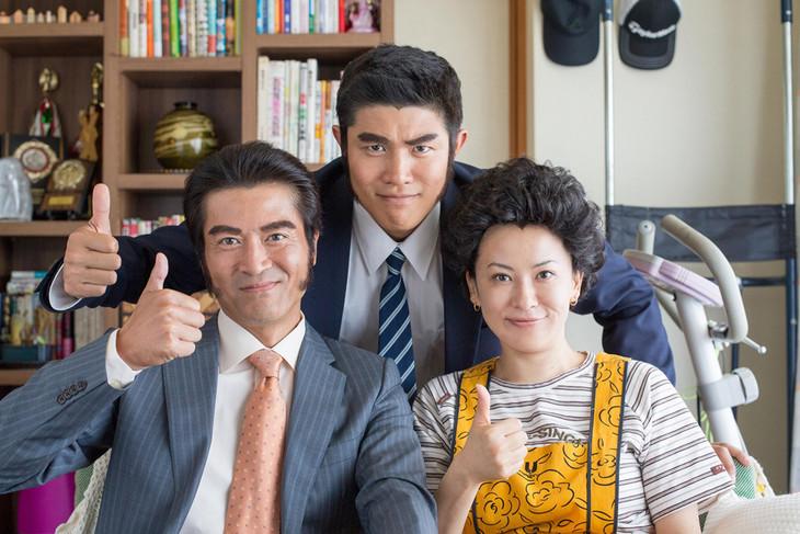 映画「俺物語!!」より。(c)アルコ・河原和音/集英社 (c)2015映画「俺物語!!」製作委員会