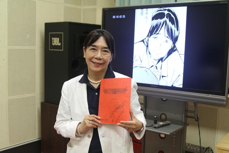 「ULTRAMAN」モーションコミックに出演した桜井浩子。諸星弾の上司・富士主任役を演じた。