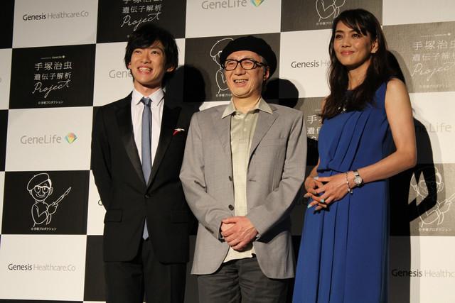 左からメンタリストDaiGo、手塚眞、前田典子。