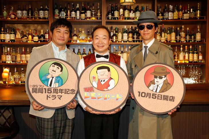(左から)松ちゃん役の松尾諭、マスター役の中村梅雀、メガネさん役の川原和久。