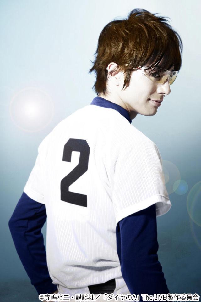「ダイヤのA The LIVE」より、和田琢磨演じる御幸一也。