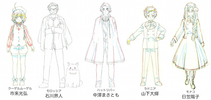 アニメ「ヘタリア The World Twinkle」に登場する新キャラクターとキャスト。