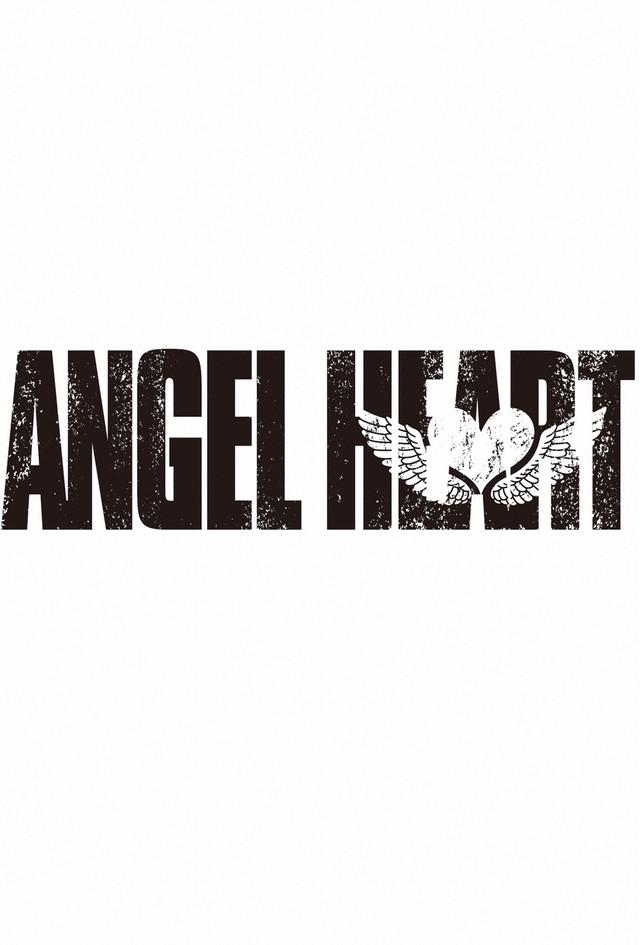 「エンジェル・ハート」原作ロゴ。 (c)北条司/NSP 2001