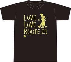 桜玉吉がイラストを描き下ろした、映画「ラブラブROUTE21」Tシャツ。