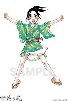 キャンペーンでもらえるポストカードの一部。画像は東村アキコによる「雪花の虎」のイラスト。