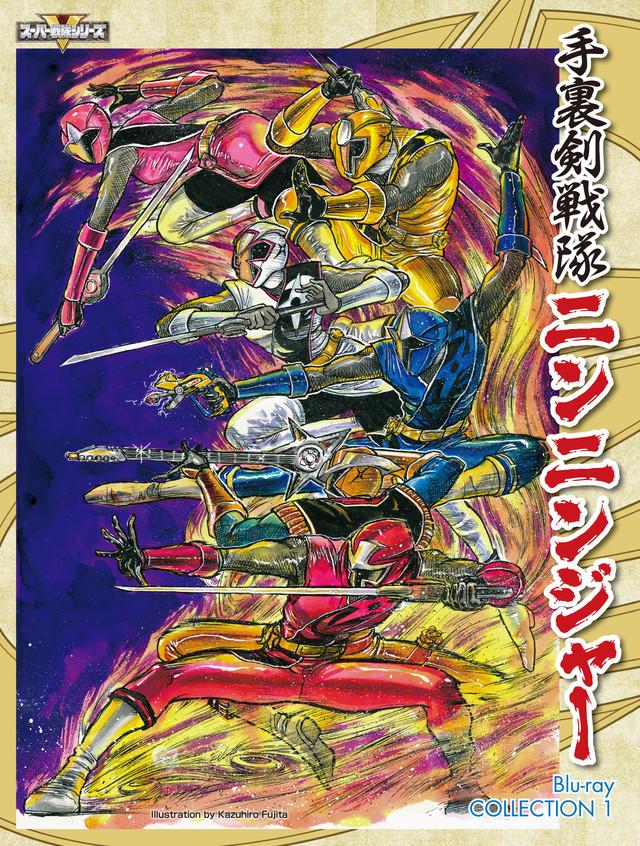 「スーパー戦隊シリーズ 手裏剣戦隊ニンニンジャー Blu-ray COLLECTION 1」特典ブックレット