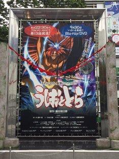 新宿ステーションスクエアにて、本日9月25日21時まで展示されている実物大の「獣の槍」。