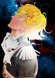 藤崎竜による「銀河英雄伝説」のカラーカット。(c)田中芳樹・藤崎竜/集英社