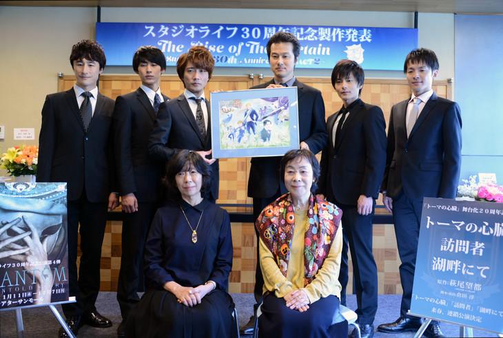 劇団スタジオライフ30周年公演製作発表会の模様。中心2人から左が倉田淳、右が萩尾望都。