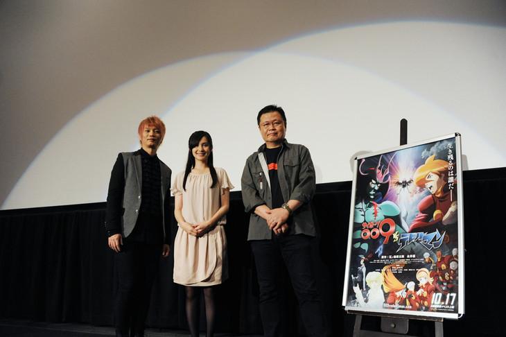 (左から)デビルマン/不動明役の浅沼晋太郎、フランソワーズ・アルヌール(003)役のM・A・O、川越淳監督。