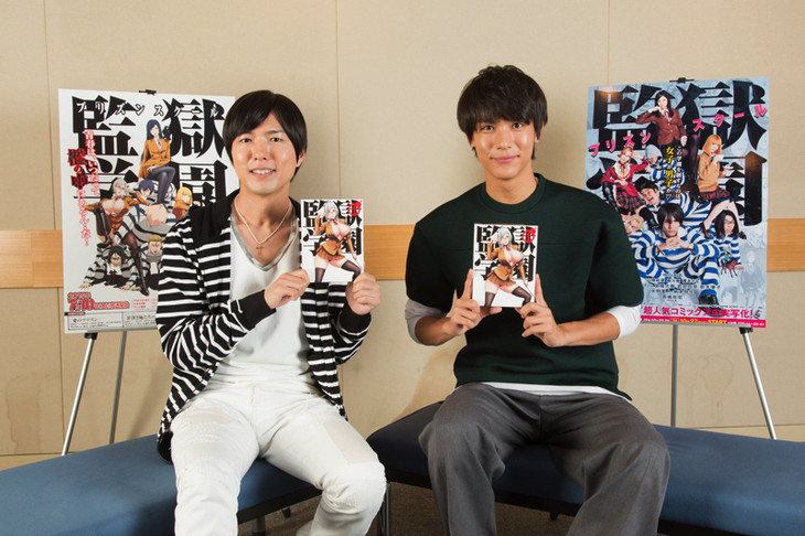 (左から)アニメでキヨシ役を務めた神谷浩史と、放送中のTVドラマでキヨシ役を演じる中川大志。