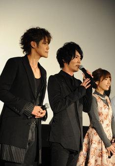 (左から)永井圭役の宮野真守、海斗役の細谷佳正、永井慧理子役の洲崎綾。