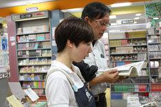 早乙女さんの案内で店内を散策。目につく本を立ち読みする場面も。