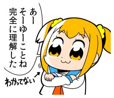 「ポプテピピック」はLINEスタンプも発売されている。