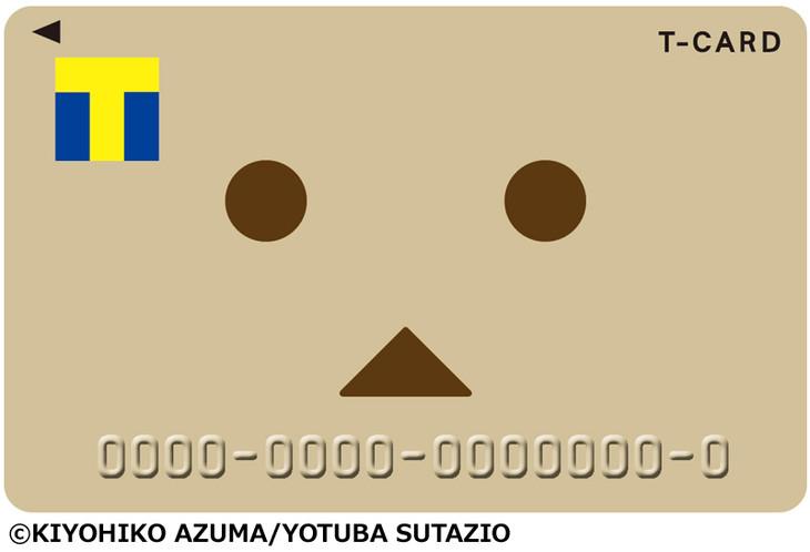 「Tカード(ダンボーデザイン)」のサンプル。