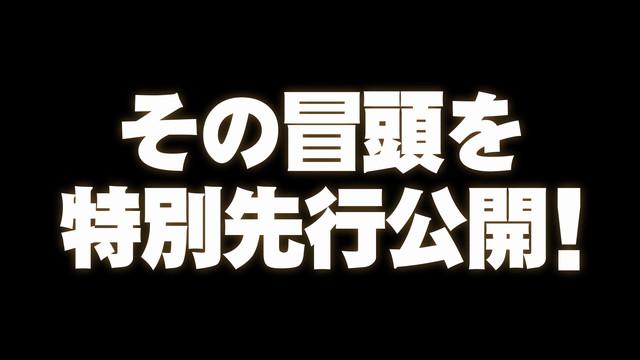 「海王ダンテ」の予告動画より。