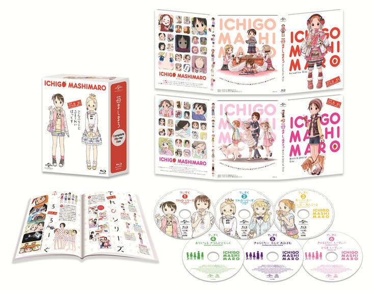 「苺ましまろ Complete Blu-ray BOX〈初回限定生産〉」収録物の展開図。