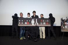舞台挨拶の様子。(左から)安藤裕章監督、小松未可子、宮野真守、瀬下寛之総監督。